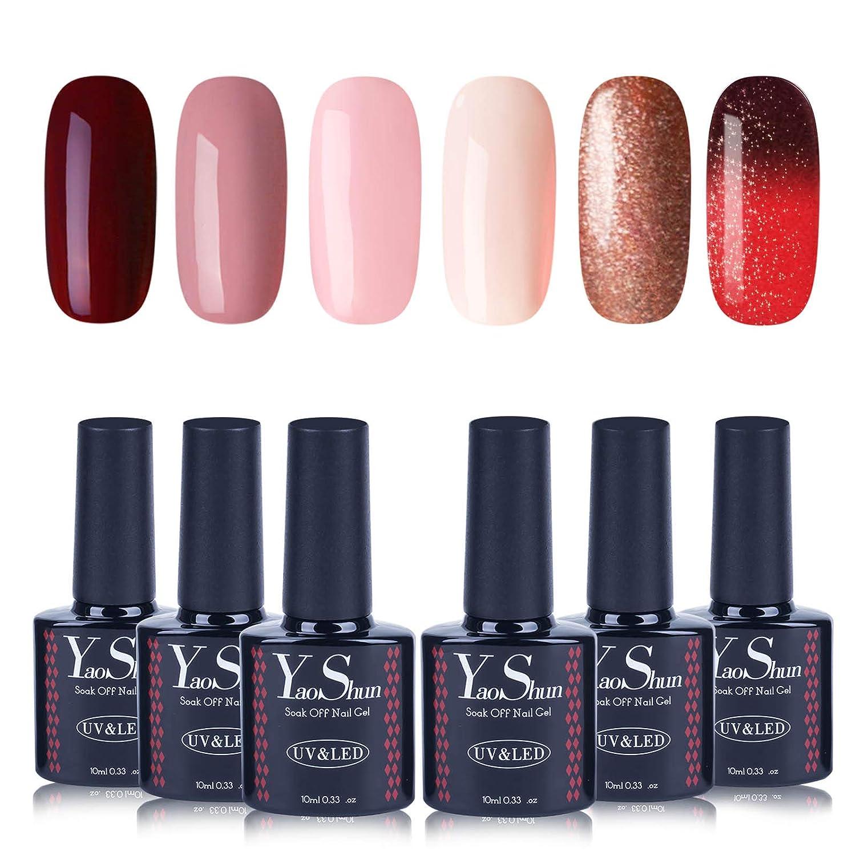 Vernis Semi Permanent UV Gel - Y& S Vernis à Ongles Gel Nail Polish Soak Off Manucure Nail Art Kit, 4 Couleurs X 8ml, Lot Frais Guangzhou Yinmandun Co. Ltd