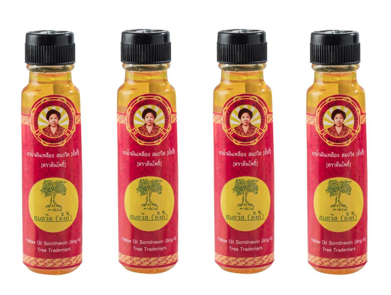 4x Angki Somthawin Hotel Spa Natural Thai Aroma Herb Yellow Oil 24cc Wholesale Price Made of Thailand