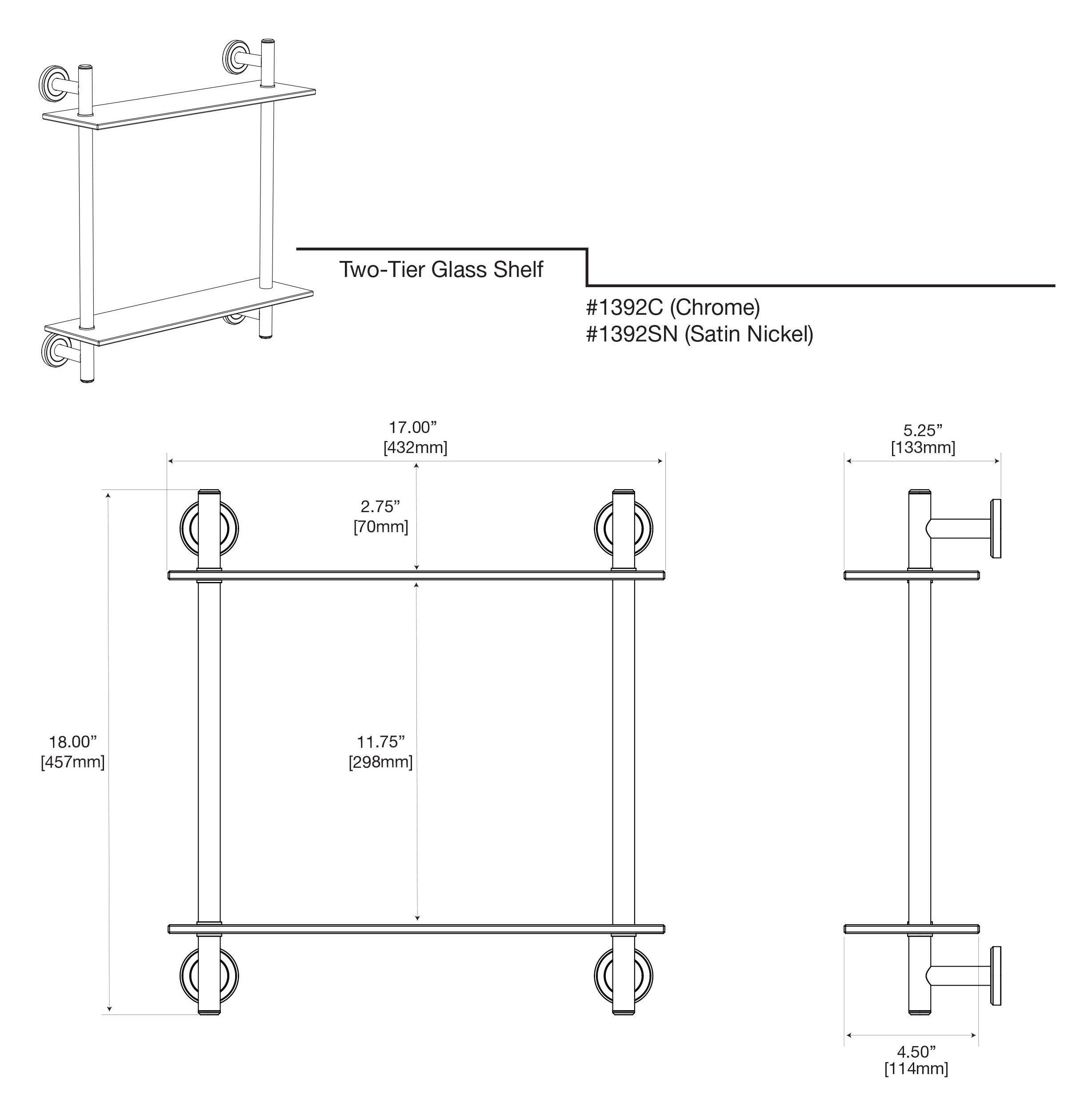 Gatco 1392SN Latitude II 17'' L Two-Tier Glass Shelf, Satin Nickel by Gatco (Image #5)