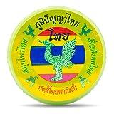 HONG THAI TRADITIONAL THAI 1 PACK