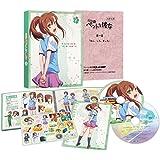 さくら荘のペットな彼女 Vol.2 [DVD]