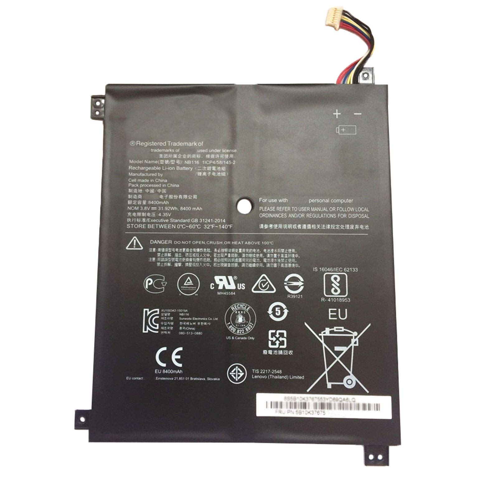 Dentsing 3.8V 31.92Wh/8400mAh NB116 Laptop Battery Compatible with Lenovo IdeaPad 100S 100S-80 R2 100S-11IBY 80R2 Series Tablet 0813001 5B10K37675