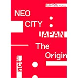 NCT 127 1st Tour 'NEO CITY : JAPAN - The Origin'(Blu-ray Disc2枚組)(初回生産限定盤)