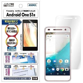 b2cf2dcaba Amazon | Android One S1 用 フィルム ASDEC 【ノングレアフィルム3 ...