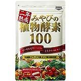 みやびの栄養補助食品 二年熟成 みやびの植物酵素100 約30日分 60粒 【2016年リニューアル版】