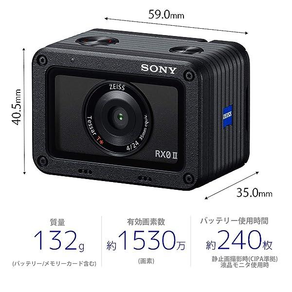 ソニー SONY デジタルカメラ Cyber-shot DSC-RX0M2