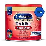 美赞臣 Enfagrow PREMIUM Next Step 美国原装进口美版美赞臣3段三段婴幼儿奶粉680G/罐(适用年龄1-3岁)