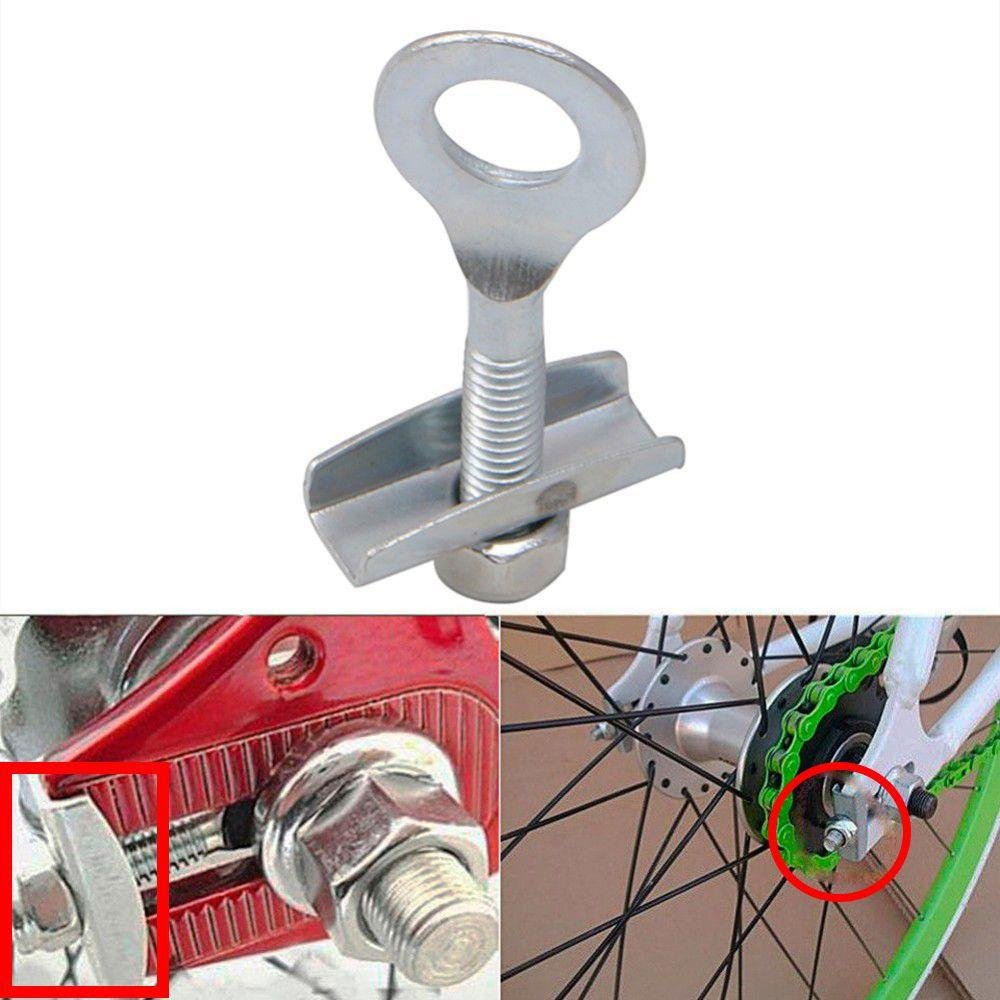 Amapower 2Pcs Sliver Cycling Single Speed Track Fixed Gear Bike Chain Tensioner Adjuster Bicycle Accessories