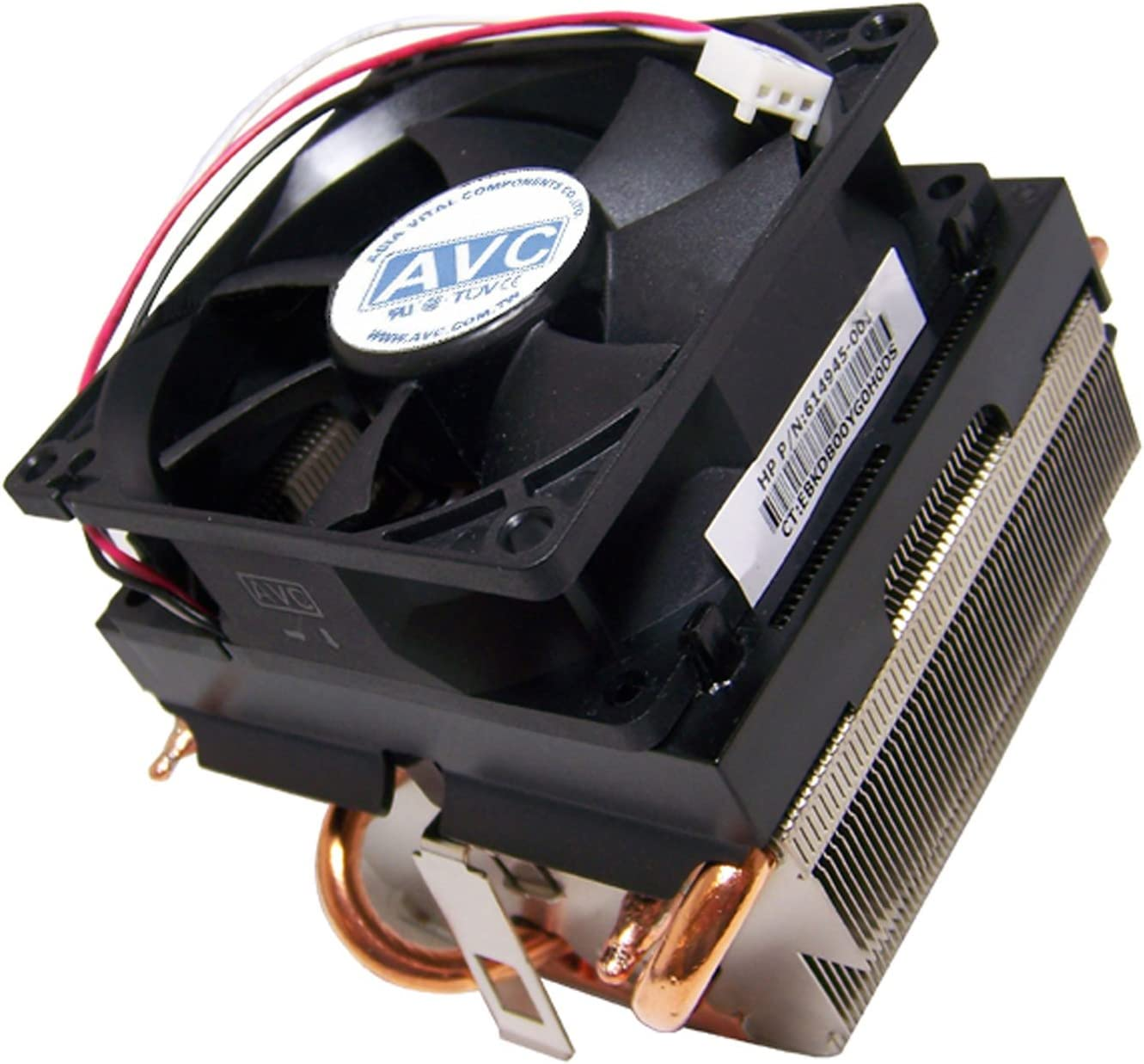 HP Pavilion AMD Class J Heatsink-Fan 614945-001