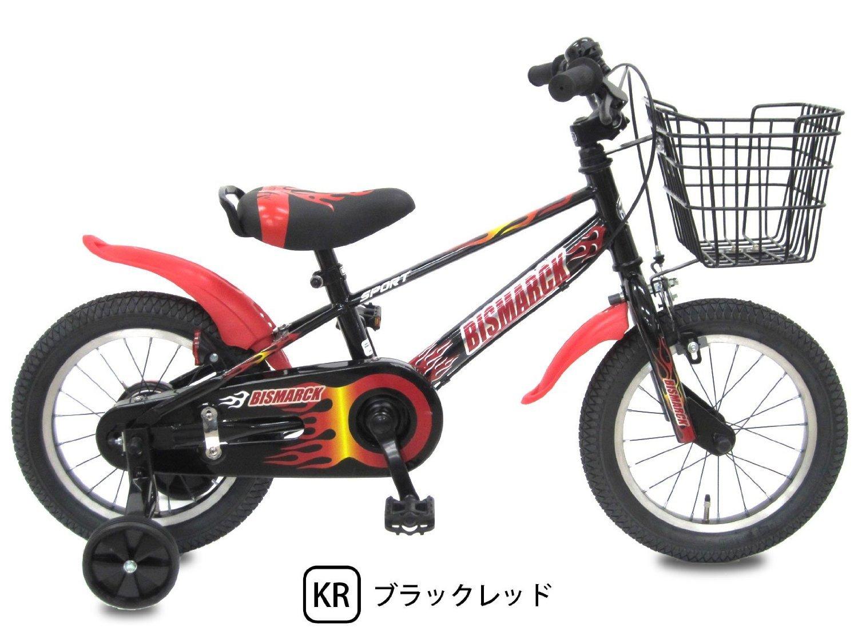 ビスマーク 補助輪付き 組み立て式 子供用自転車 幼児自転車 B01IGEMJGO 14インチ|ブラックレッド ブラックレッド 14インチ
