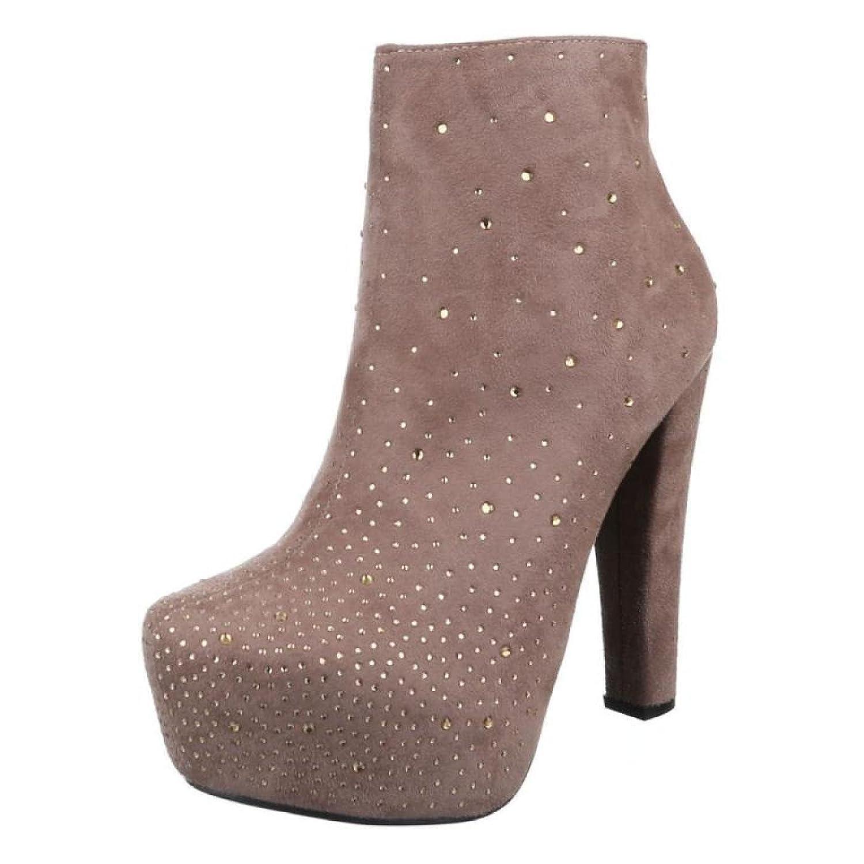 Damen Stiefelette/High Heels/Halbhohe Stiefel/Damenschuhe mit Plateausohle/Ankle Boots/Khaki/Braun -