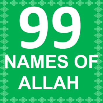 Amazon com: 99 Names Of Allah: Appstore for Android