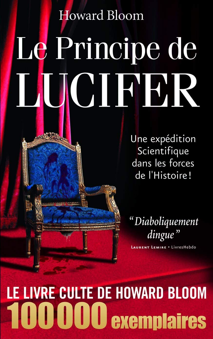 Principe de Lucifer (tome 1) (Comportement humain): HOWARD
