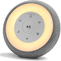 ISELAN White Noise Machine with Baby Night Light