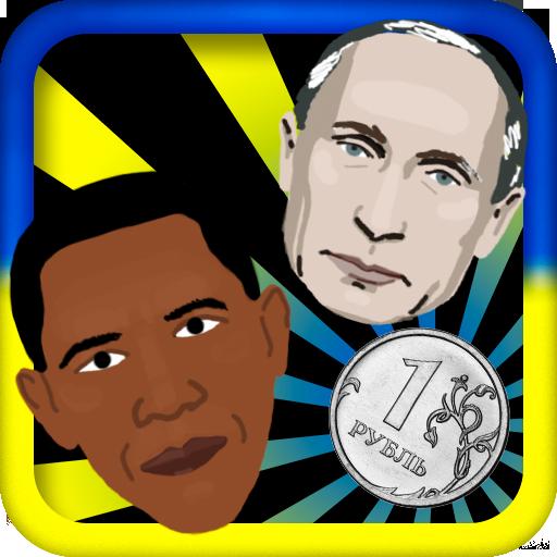 touchgameshouse Putin vs Obama 2015 product image