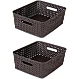 Bel Casa Royal Baskets Medium, Set of 2, Brown