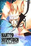 NARUTO-ナルト- 疾風伝 忍界大戦・うちはオビト 1 [DVD]