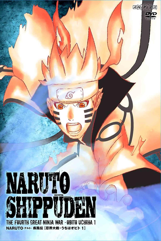 Amazon.com: Naruto - Shippuden The Fourth Great Ninja War ...