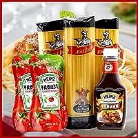 【6件】土耳其进口欧缇娜意大利面500g*3送亨氏黑椒汁一瓶亨氏番茄酱2包
