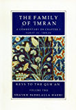 The Family of 'Imran (Keys to the Qur'an Book 2) (English Edition)
