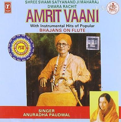 Amritvani