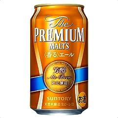 【ビールの新商品】サントリー ザ・プレミアム・モルツ 香るエール芳醇 350ml×24本
