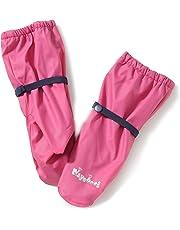 Playshoes Unisex-Kinder Handschuhe mit Fleece-Futter, wasserdicht