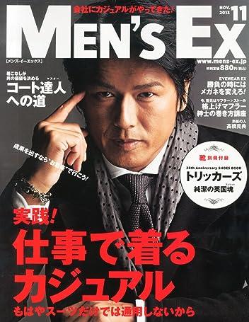 Men's EX(メンズ・イーエックス) 2013年11月号
