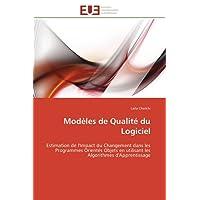 Modèles de qualité du logiciel