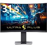 プリンストン ULTRA PLUS ゲーミングモニター 31.5型 (DisplayHDR400/WQHD/144Hz/Adaptive-Sync/曲面ディスプレイ) PTFGHA-32C