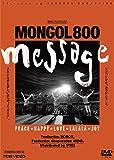 MONGOL800‐message‐ [DVD]