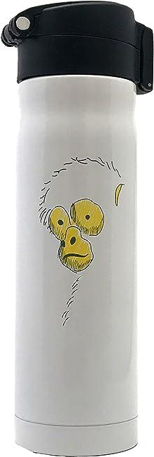 Termo KA-AB de Acero Inoxidable 500ml para mantener las bebidas calientes por más de 8 horas (blanco/chango). Tapa anti-derrame.