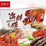 贝鲜生 精品海鲜大礼包 8种食材 海鲜水产 (精品海鲜礼包488款)