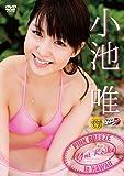 小池唯 PINK BREEZE in HAWAII [DVD]