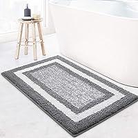 Deals on KMAT Bathroom Rugs Bath Mat