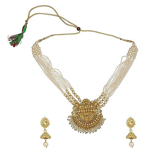 Engagement & Wedding Traditional Gold Tone Kundan 2pc Necklace Set Ethnic Wedding Bollywood Jewellery Bridal & Wedding Party Jewelry