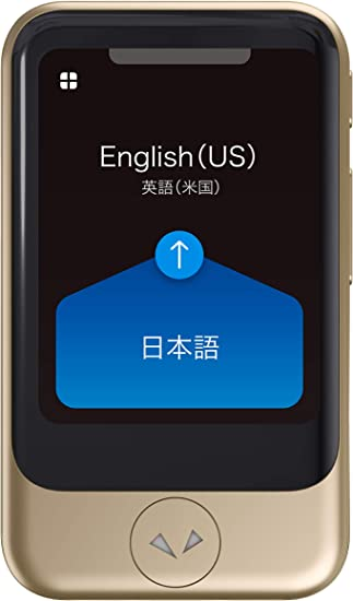 Pocketalk Model S Real Time Two-Way 82 Language Voice Translator with 2 Year Built-in Data and Text-to-Translate Camera/Gold