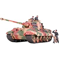 Tamiya King Tiger (Ardennes Front) 1:35 Scale Model Kit