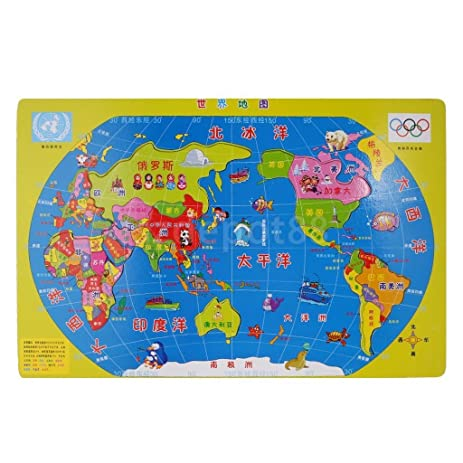 Amazon early learning geography 35 pieces wooden jigsaw world early learning geography 35 pieces wooden jigsaw world map puzzles game set gumiabroncs Gallery