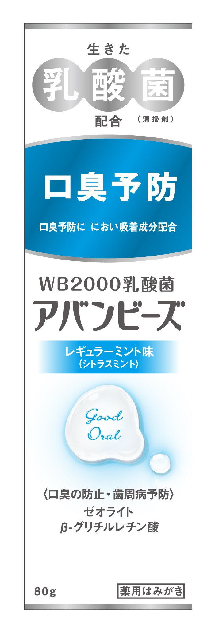 Wakamoto Pharmacy Avantbise 80g Toothpaste 1 Count Regular Mint
