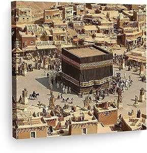 دقائق اكسبريس لوحة اسلامية جدارية لديكور المنزل 60X60 سم
