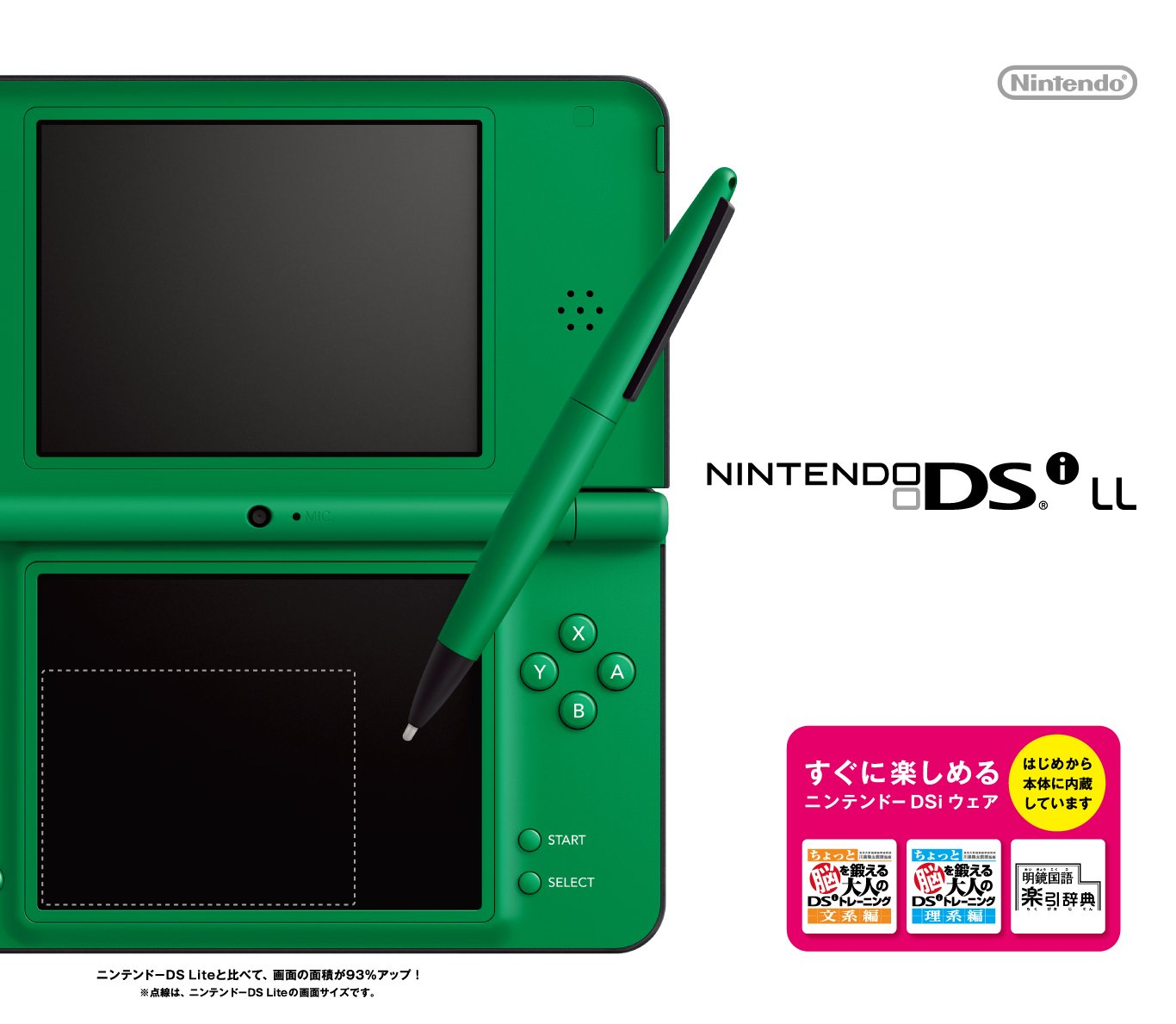Has sexy blowjobs on dsi this
