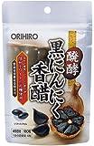 オリヒロ 醗酵黒にんにく香醋 180粒