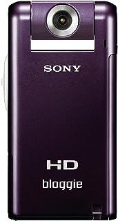 amazon com sony mhs pm5 bloggie hd video camera white rh amazon com sony bloggie mhs-pm5 manual HD Camera ModelNumber Sony Bloggie MHS-PM5