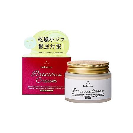 Lululun Precious Cream Moist Face Mask