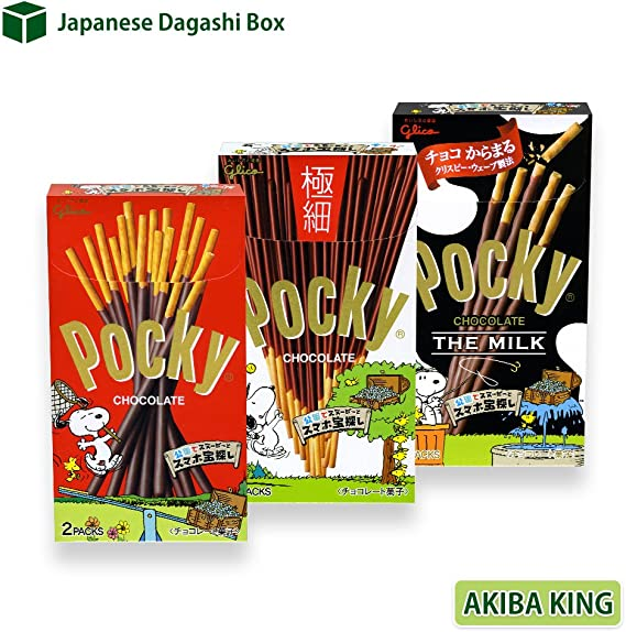 Pocky SPECIAL set Snack japonés DAGASHI fijado con la etiqueta de AKIBA KING: Amazon.es: Alimentación y bebidas