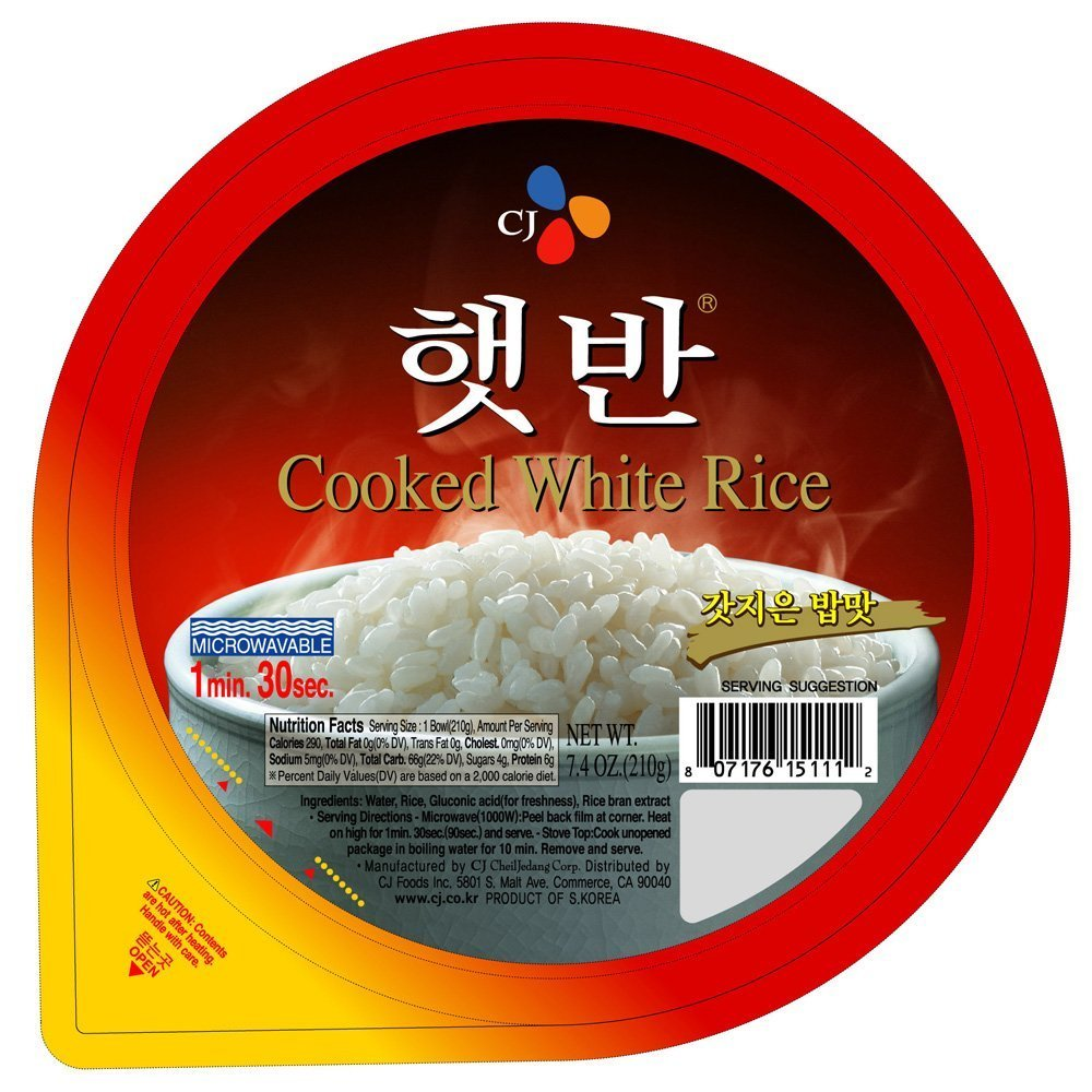 CJ Foods Cooked White Rice Bowl, 7.4-Ounce (Pack of 6)