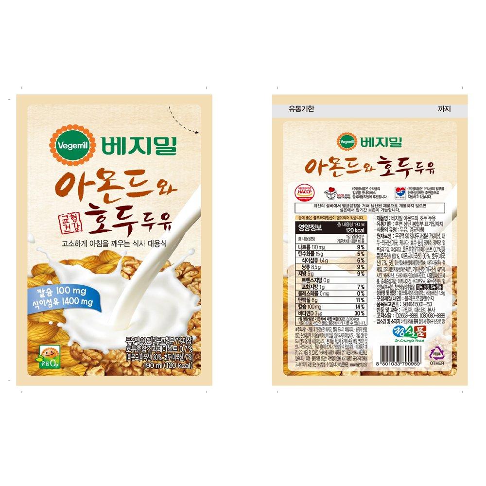 Vegemil leche de soya de almendra y nuez - entrega (dentro de 7 días) (20pack (190mlx20)): Amazon.es: Salud y cuidado personal