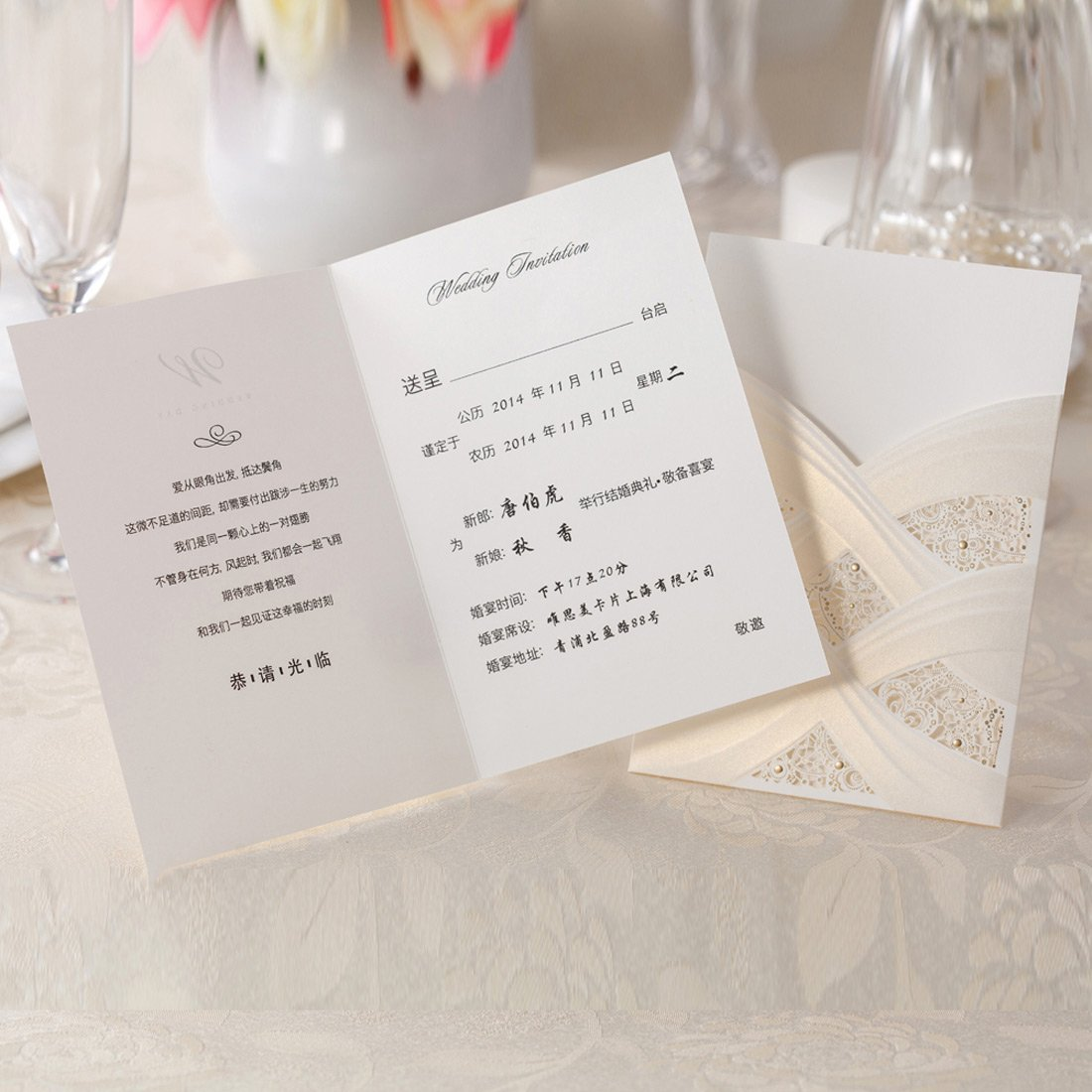 Amazon.com: WISHMADE 50 Count Wedding Invitations Cards Kits with ...