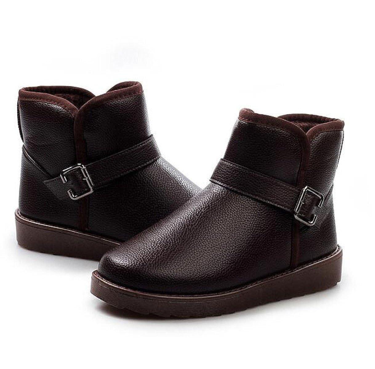 ba0f204af803 ... Winter Mode Plus Kaschmir Warm Füße Schneeschuhe Koreanische Version  Männer Füße Warm Freizeit Baumwollschuhe Männer ...